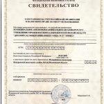 Свидетельсто о постановке на учет в Налоговом органе.